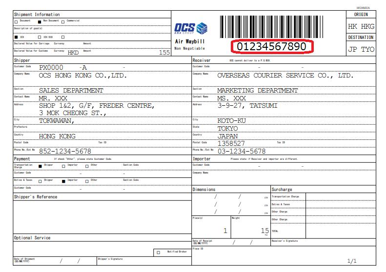 Ana Group Ocs Hong Kong Co Ltd Offers Global Shipping Solutions